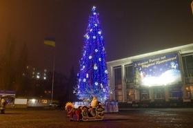 Стаття 'Як Черкаси готуються зустрічати Новий рік? '