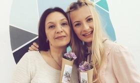 Статья 'Александра Дикая и Ольга Дикая'