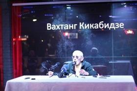 Стаття 'Легендарний Вахтанг Кікабідзе відвідав Черкаси'