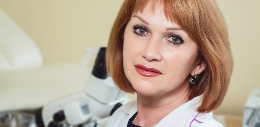 Ольга Латыш