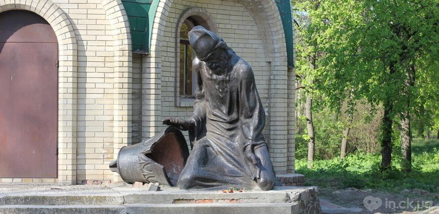 Пам'ятники Черкас