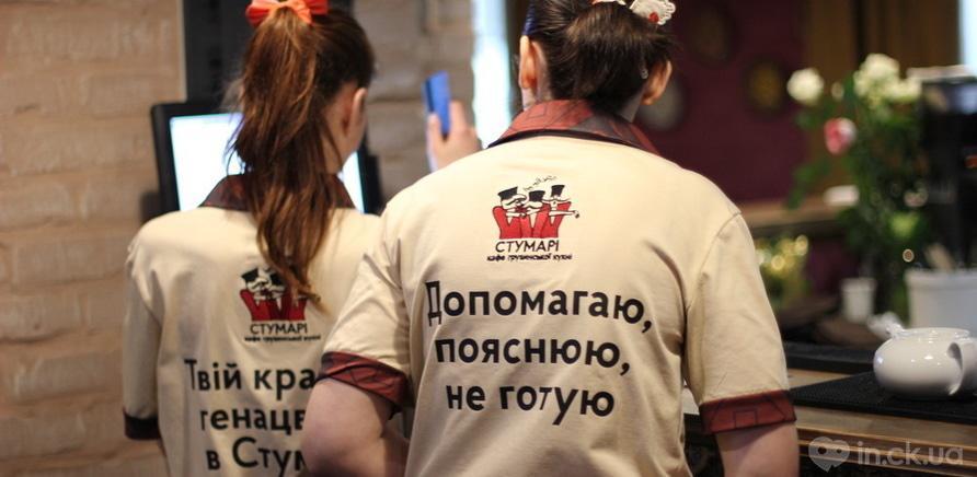 Фото 6 - Приходите в гости: в Черкассах открылось грузинское кафе