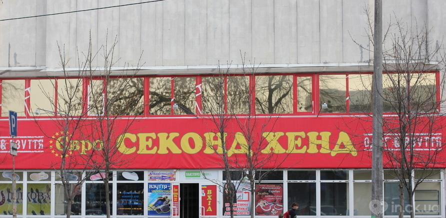 f38935617b3475 Секонд-хенд Черкассы: 8 приличных секонд-хендов города   in.ck.ua