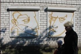 Статья 'Вопрос дня: что означают странные портреты на стенах городских зданий?'