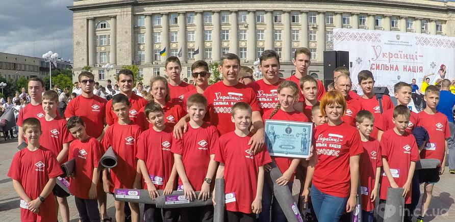 Фото 9 - Качай пресс: черкасщане установили новый спортивный рекорд Украины