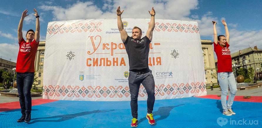Фото 10 - Качай пресс: черкасщане установили новый спортивный рекорд Украины