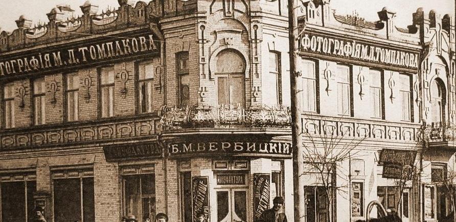 'Декоммунизация по-черкасски: что означают новые названия улиц?'