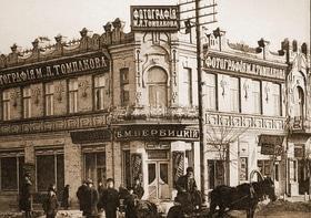 Статья 'Декоммунизация по-черкасски: что означают новые названия улиц?'
