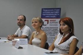 Статья 'Социальные проекты черкасщан будут бороться за грант на 25 тысяч гривен'