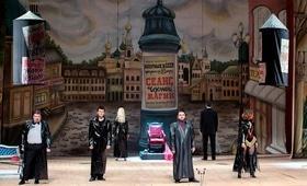 """Статья 'Выиграй 2 билета на спектакль """"Мастер и Маргарита""""'"""