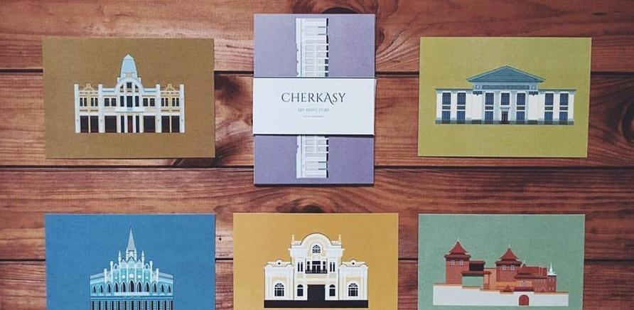 'На память: какие интересные сувениры можно привезти из Черкасс?'