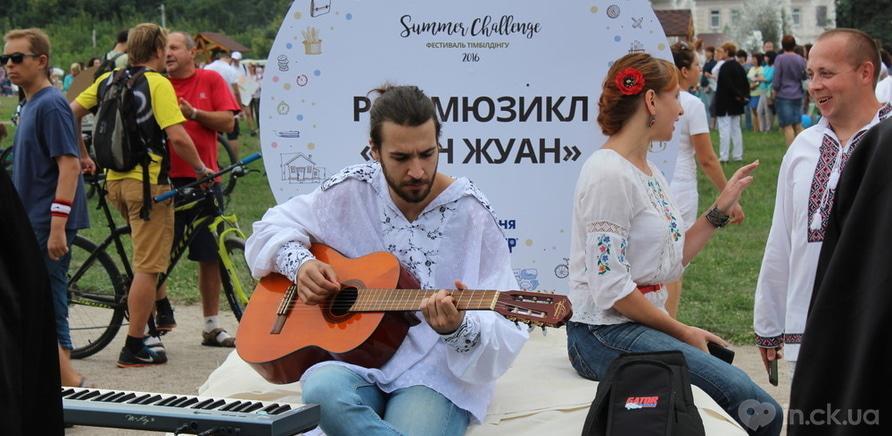 Фото 5 - День Независимости: как прошел первый фестиваль тимбилдинга в Черкассах