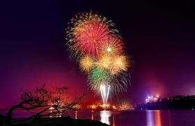 Статья 'Как Черкассы будут праздновать День города: программа мероприятий'
