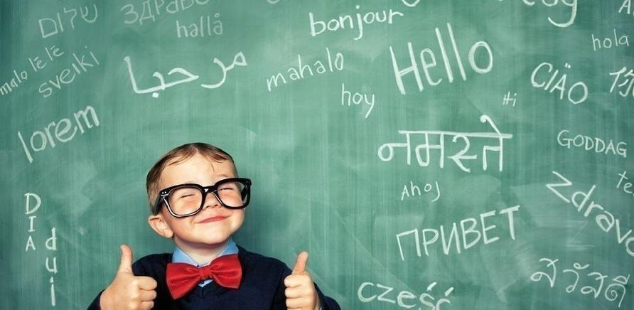 'Один ответ на много вопросов: 'Учите языки!''