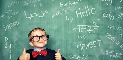 """'Школа' - стаття Одна відповідь на багато запитань: """"Вчіть мови!"""""""