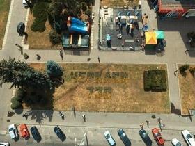 Статья 'В центре создали цветочную композицию в честь Дня города'