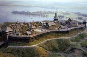 Статья 'Как появилось название города Черкассы: 6 версий '
