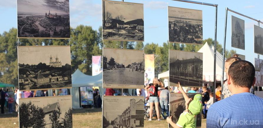 Фото 1 - Как прошел День города в Черкассах: фотоотчет