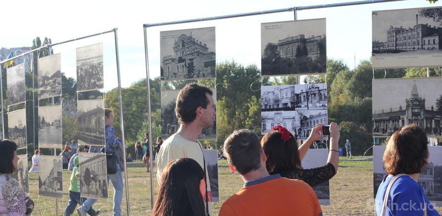 Фото 4 - Как прошел День города в Черкассах: фотоотчет