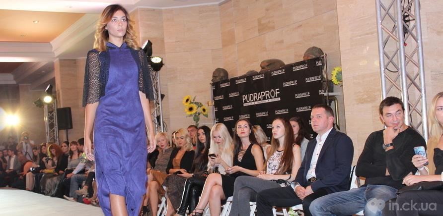 """Фото 6 - В Черкассах во второй раз состоялся модный показад """"MIFIDA – Fashion Day"""""""
