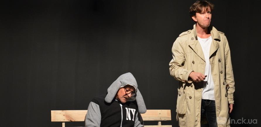 """Фото 4 - Черкасская театр-студия покажет премьерный спектакль """"The Zoo Story"""""""