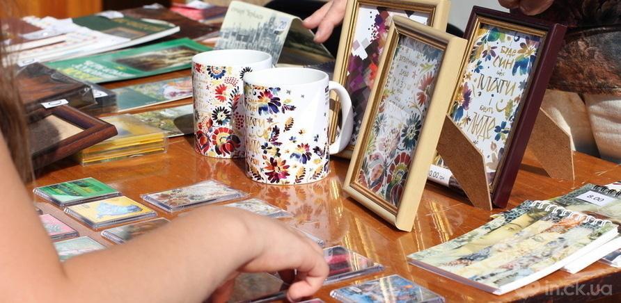 Фото 1 - На память: какие интересные сувениры можно привезти из Черкасс?