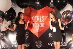 """Статья 'Благотворительный """"Girls Weekend"""" собрал девушек на интересную вечеринку'"""