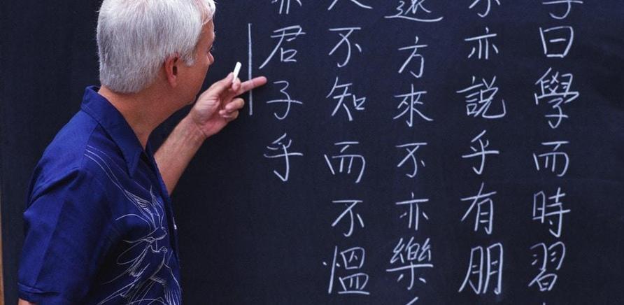 'В ЧГТУ открывают курсы китайского и польского языка'