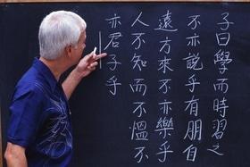 Статья 'В ЧГТУ открывают курсы китайского и польского языка'