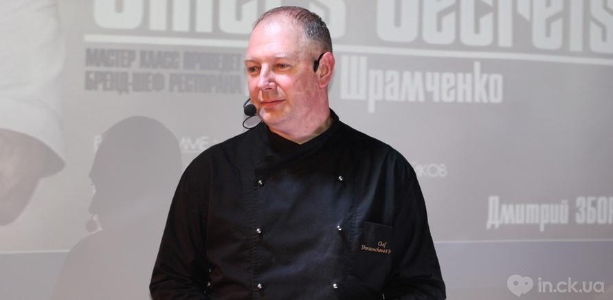 Фото 1 - Столичный бренд-шеф Юрий Шрамченко открыл черкасщанам тонкости приготовления мяса по технологии сю-вид
