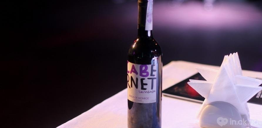 Фото 3 - Победителя викторины ждала бутылка французского вина
