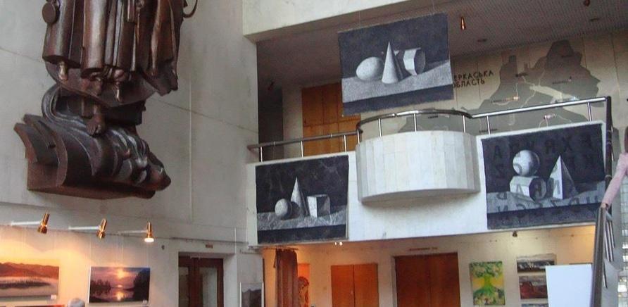 'Выставка современного искусства 'Диалоги' стартовала в Черкассах'