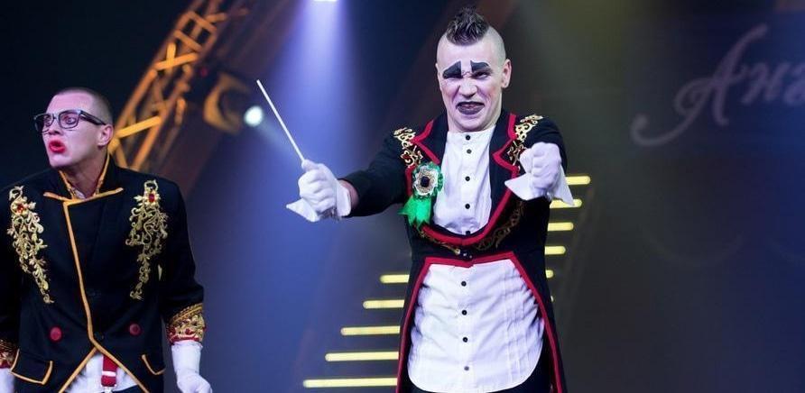 'Выиграй 2 билета на премьеру в цирк 'Кобзов''
