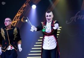 "Стаття 'Виграй 2 квитки на прем'єру в цирк ""Кобзов""'"
