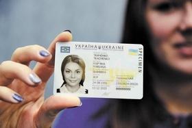 Статья 'Где и как черкасщане смогут получить биометрический паспорт?'