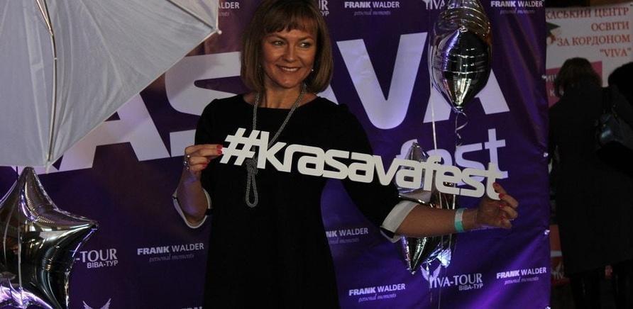 'Черкасщанки самосовершенствовались на фестивале 'Krasava Fest''