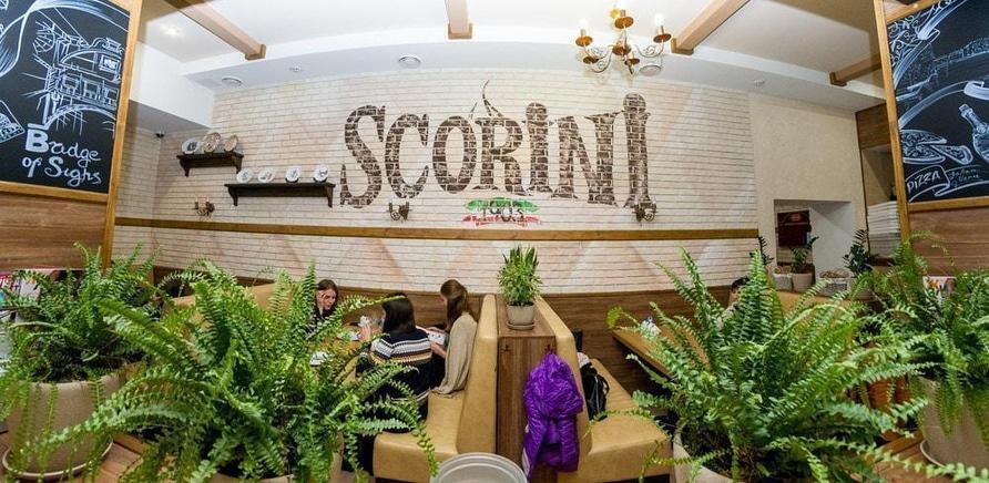 """'Сделай открытие: пиццерия """"Scorini""""'"""