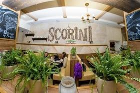 """Статья 'Сделай открытие: пиццерия """"Scorini""""'"""