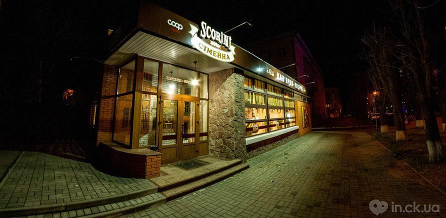"""Фото 1 - Сделай открытие: пиццерия """"Scorini"""""""