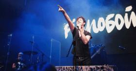 "Стаття 'Виграй 2 квитки на концерт ""Pianoбой""'"