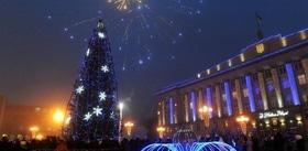 Стаття 'На відкритті міської ялинки черкащан пригощатимуть напоєм часів Київської Русі'