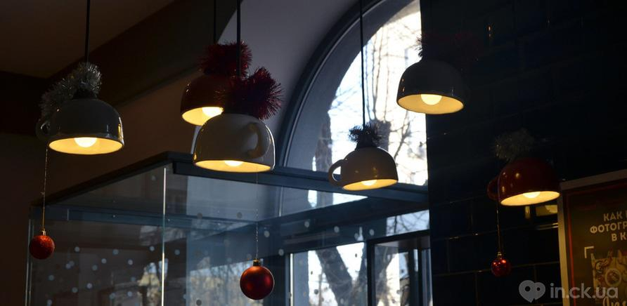 "Фото 2 - ""Чашка Espresso Bar"""