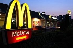 Стаття 'Смачного: де поїсти вночі в Черкасах?'
