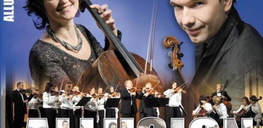 'Выиграй 2 билета на концерт Остапа и Ольги Шутко с программой 'Allusion''