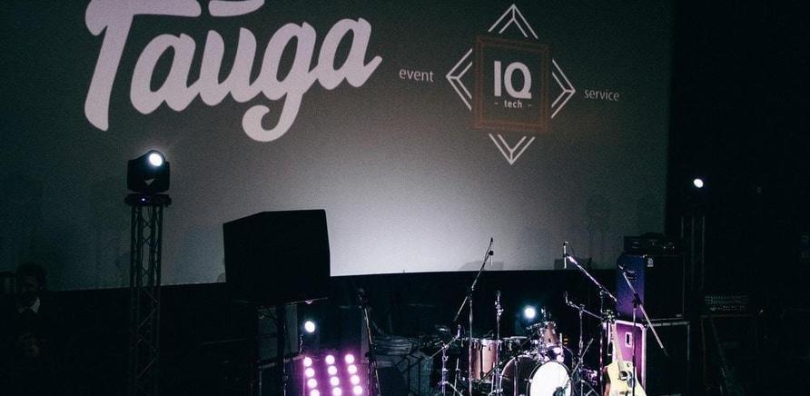 'Первый зимний 'ГайдаFest': музыка, лекции, литература'