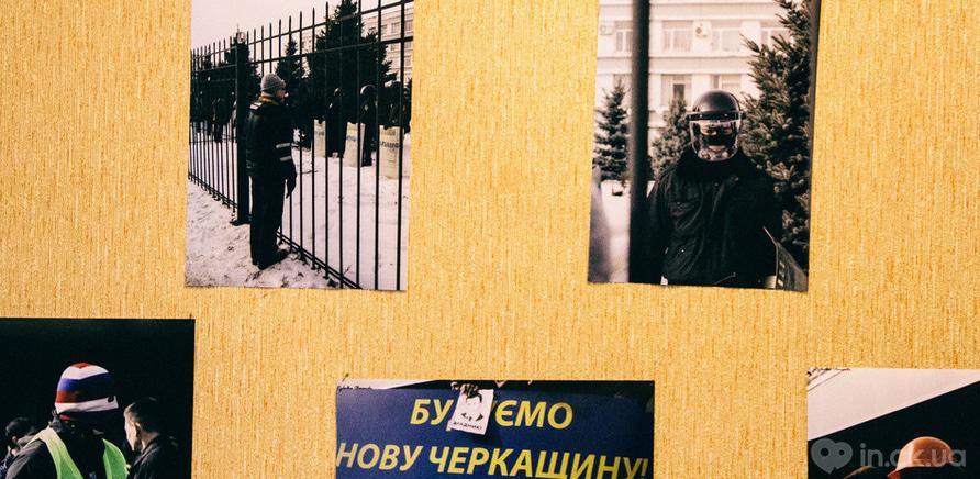 Фото 4 - Фото – Ирина Болдырева