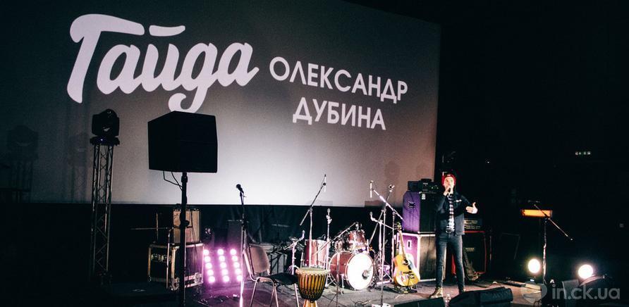Фото 5 - Фото – Ирина Болдырева