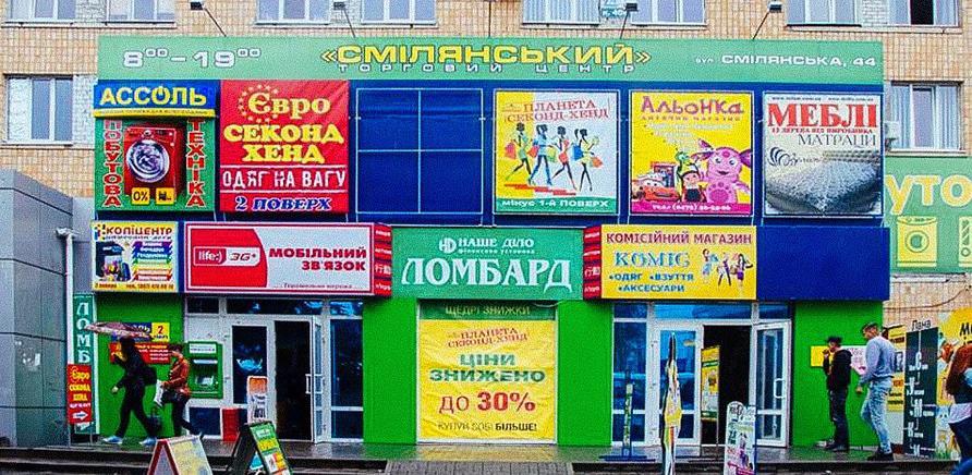 """Фото 4 - """"Информационный шум"""" в Черкассах"""