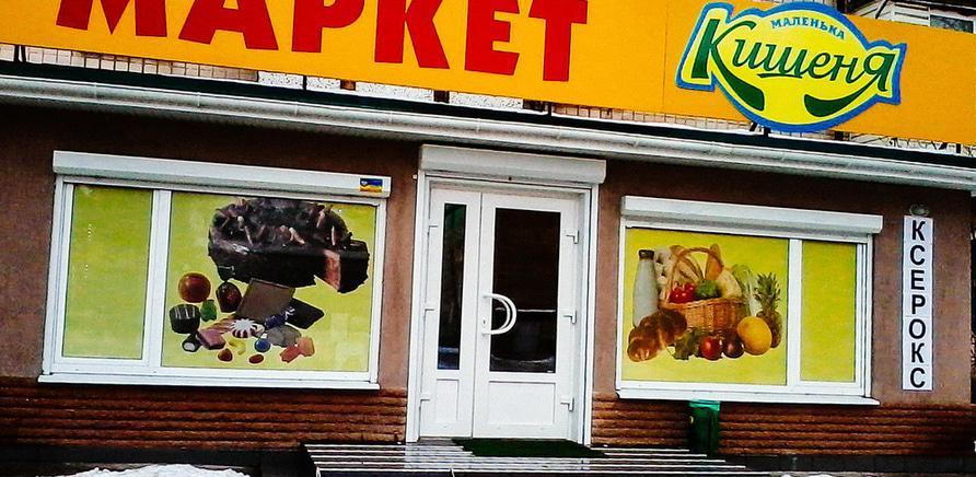 """Фото 9 - """"Информационный шум"""" в Черкассах"""