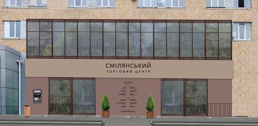 Фото 1 - Проект оформления торгового центра от Нади Трифоновой и Васи Хижняка
